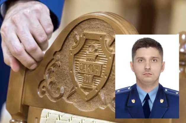 Спешно ушедший в отставку прокурор стал фигурантом дела о получении взяток от полицейских