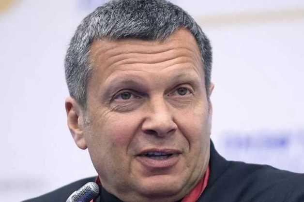 В Украине открыли уголовное дело в отношении Соловьева