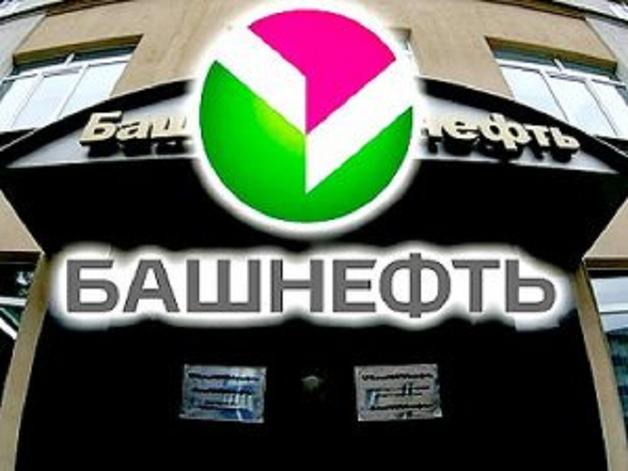 Прокурор Валерий Селезнев помогал воровать миллиарды Башнефти банде Михаила Голубя