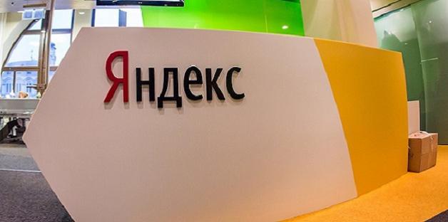 СБУ проводит обыск в киевском и одесском офисах «Яндекс.Украина»