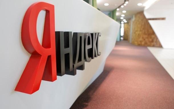 Почему Яндекс уходит с позором