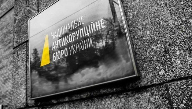 НАБУ помогает Ермаку, интересующемуся киосками в Киеве, блокировать Белоцерковца в интересах Холодова и Культенко