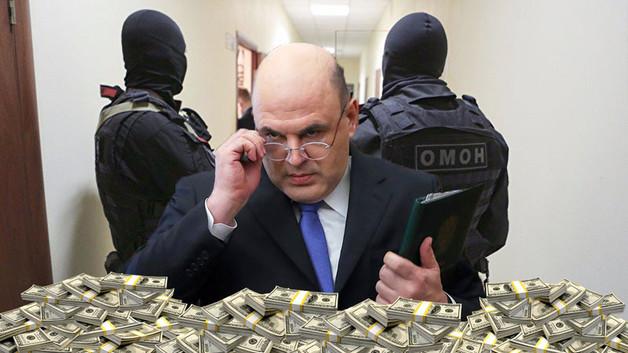 """Операция """"ФНС"""" и другие злоключения Мишустина"""