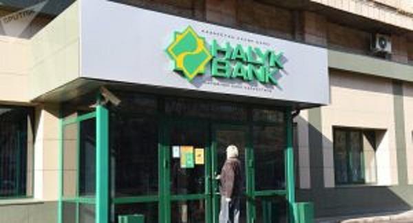 Банкоматы Halyk Bank наколядовали 10% роста за три месяца