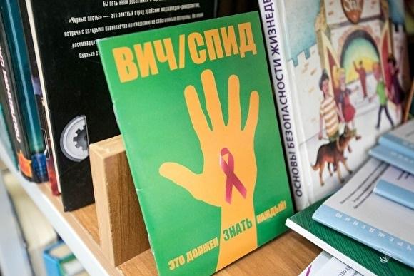 В России установлен рекорд по числу смертей от СПИДа