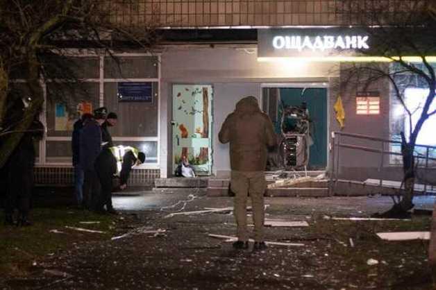 В Киеве взорвали отделение банка: появились новые подробности дела
