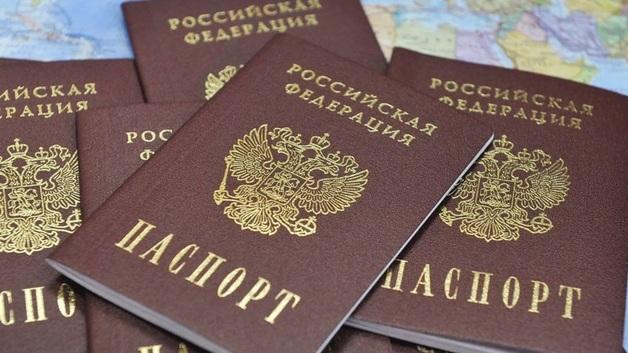 Карточка в обмен на паспорт