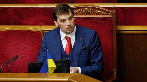 Премьера Гончарука могут отправить в отставку, заменив на чиновника из Офиса президента - источник