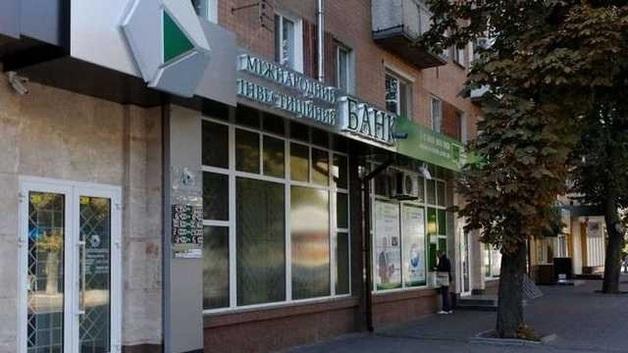 В банке Порошенко 100% кредитов физлиц проблемные
