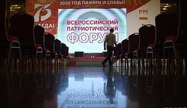 В Кремле назвали основные задачи на Год памяти и славы