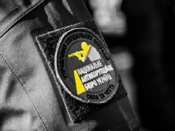 """ГБР под прицелом: САП собщила о подозрении """"правой руке"""" Трубы"""