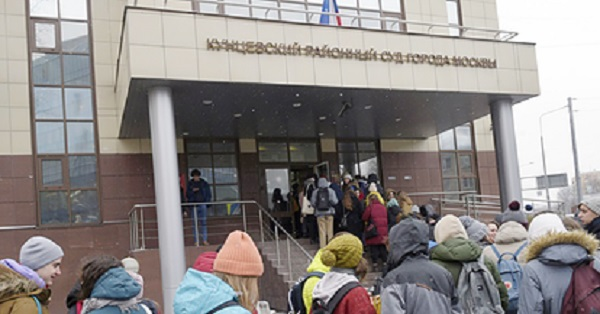 В Москве и Санкт-Петербурге вновь «заминировали» суды