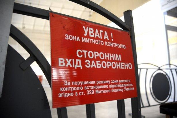 В Николаеве таможенники помогали компаниям по схемам Альперина