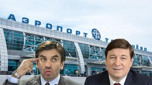 Абызов ждет в гости Пингасова?