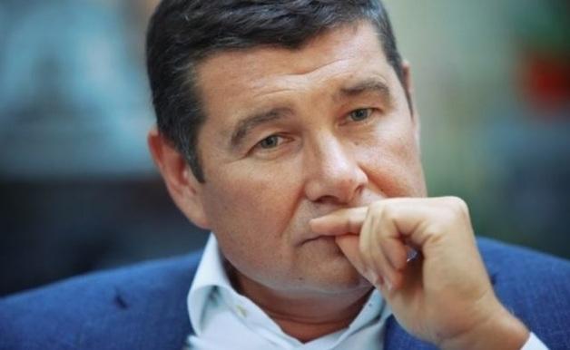 Задержание экс-нардепа Онищенко: появились новые подробности
