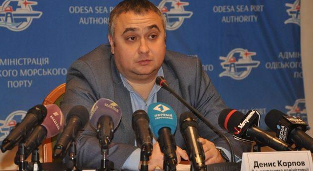 Глава одесского филиала АМПУ не задекларировал никакого имущества, кроме автомобилей