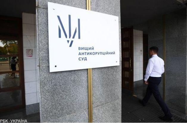 Суд арестовал экс-начальника ГПУ