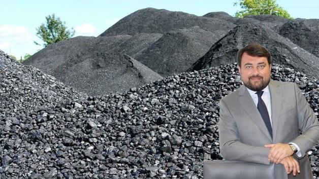 Угольная репутация Варшавских