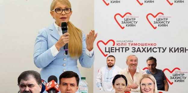 """Нестор и политбюро: Молчанова и Шлапак взяли под контроль киевскую """"Батькивщину"""""""