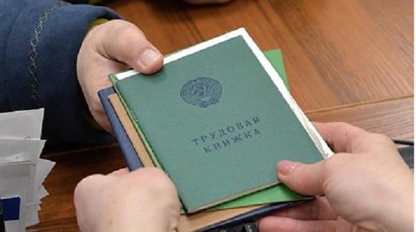 Раскрыты подробности перехода на электронные трудовые книжки в России