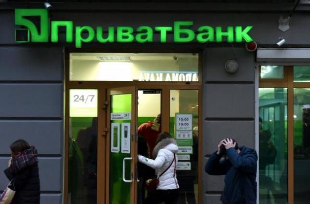 Кабмин внес в Раду законопроект о запрете возвращения ПриватБанка Коломойскому