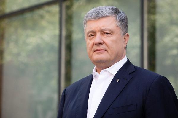 Генпрокуратура засекретила информацию по делу Порошенко