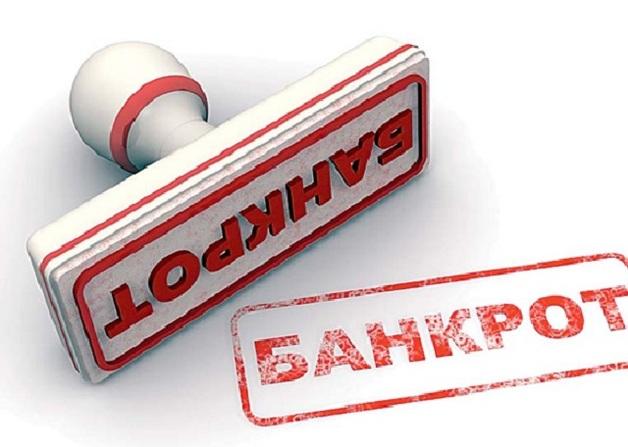 Бахматюк и Лагун могут избежать ответственности за банкротство банков