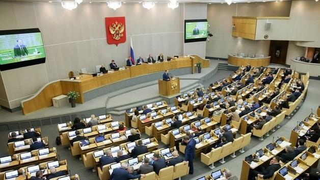 В Госдуме отреагировали на ситуацию с подаренным чиновнику вазелином