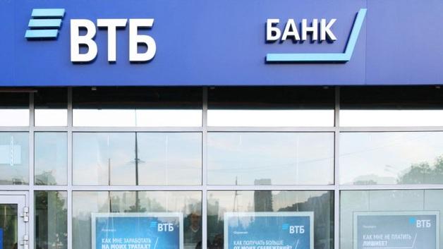 """Офшорное """"железнодорожье"""" от ВТБ"""