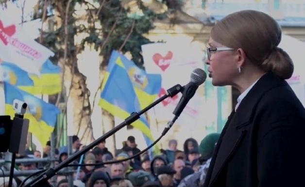 Тимошенко заявила, что Зеленским должна занятся СБУ