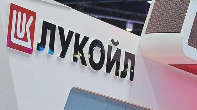 "Кузяев ""намоет"" нефть для Трутнева?"