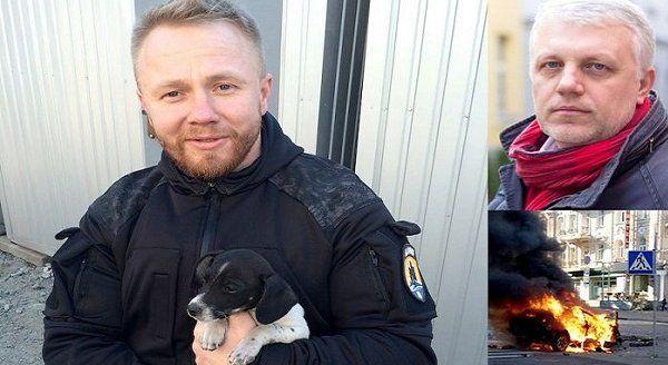 Вероятный убийца Павла Шеремета и агент ФСБ приближен к Авакову и дружит с сыном министра