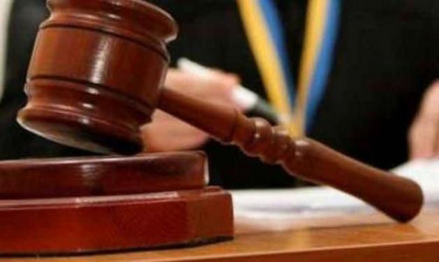 Голосеевский суд отказался арестовать бургундский замок восставшего из мертвых Малиновского