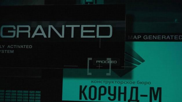 "А1 провела фиктивную сделку с акциями КБ ""Корунд-М"""