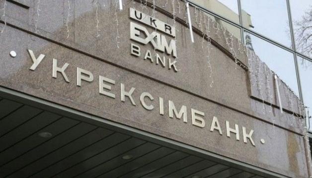 """Укрэксимбанк """"простил"""" долги фирме """"Конти"""" Бориса Колесникова"""