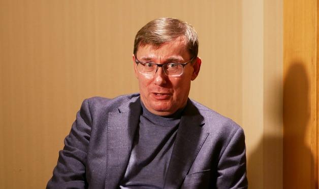 Луценко отметил юбилей вместе с прокурорами в ресторане подозреваемого в коррупции