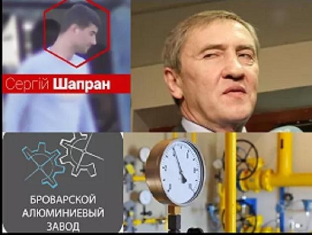 Сергей Шапран и Сергей Коробка