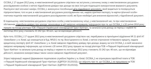 Шапран Сергей Валентинович: биография вора, мошенника и уголовника который стал депутатом